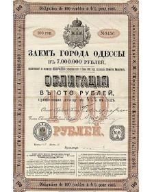 Ville d'Odessa - Emprunt de 7 millions de Rbl 1893. 100 Rbl