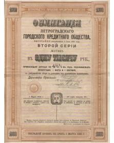 Sté du Crédit Foncier de la Ville de Pétrograde