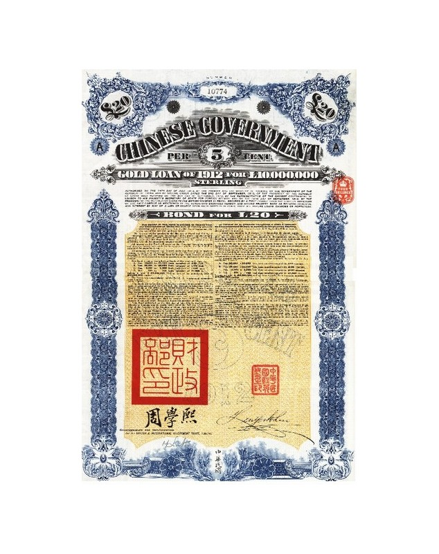 Gouvernement Imperial Chinois. Emprunt Or 5% 1912. 20£