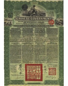 The Chinese Government 5% Reorganisation Gold Loan of 1913 (Russo-Asiatische Bank)