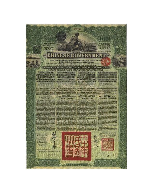 Emprunt de l'Etat Chinois 5% de 1913 de Réorganisation (Banque Russo-Asiatique)