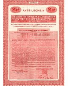 Chinesische Tientsin-Pukow 1938