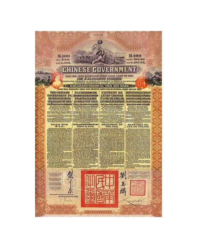 The Chinese Government 5% Reorganisation Gold Loan 1913