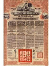 Emprunt de l'Etat Chinois 5% de 1913 de Réorganisation