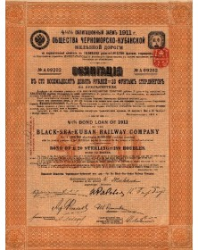 Black-Sea-Kuban  -emprunt 4,5%1911
