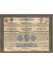 Kursk-Charkow-Asow Railway Company. 1889