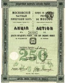 Banque de Commerce Privée de Moscou