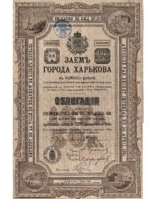 Ville de Kharkow - Emprunt de 6.199.875 Rbls