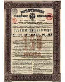 Gouvernement Impérial de Russie