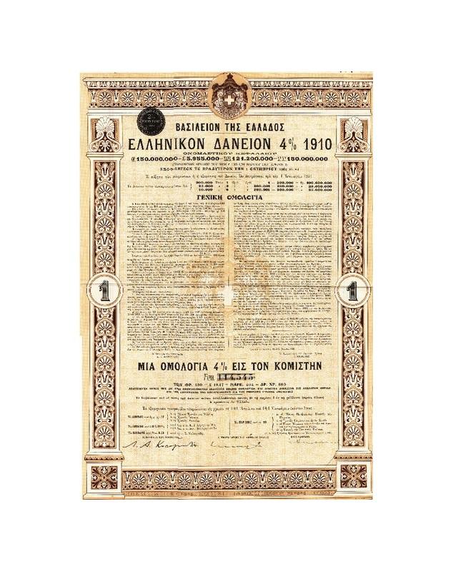Royaume de Grèce - Emprunt 4% 1910