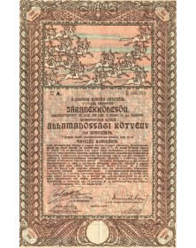 Kingdom of Hungary State-Bond 5,5% for 100 Crowns