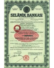 Selanik Bankiasi -Banque de Salonique