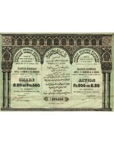 Crédit Foncier Egyptien