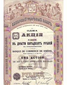 Banque de Commerce de Sibérie