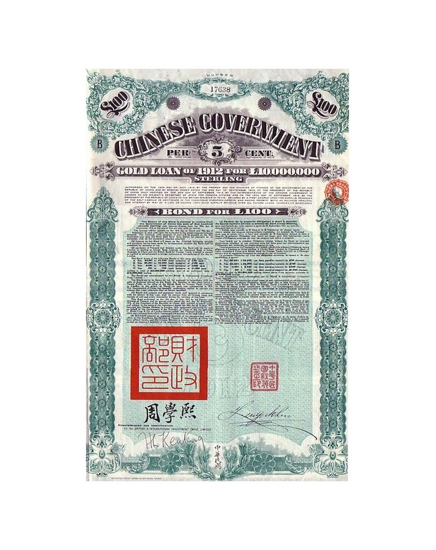 Chinese Governement 5% Gold loan 1912
