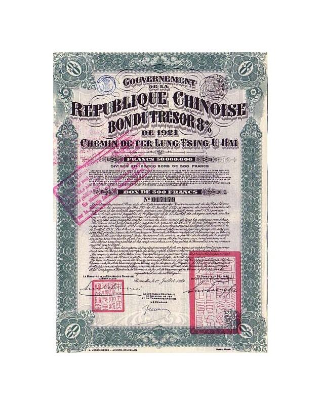 Chemin de Fer Lung-Tsing-U-Haï - Gouvernement de la République Chinoise - Bon du Trésor 8% 1921