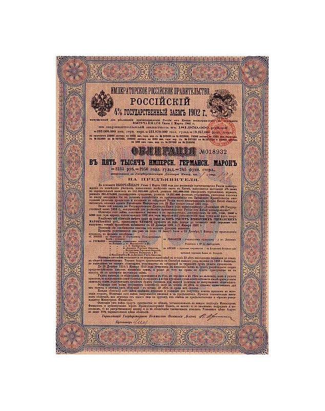 Imperial Government of Russia - 4% State Loan 1902. 5000 RMarks