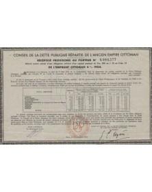 Conseil de la Dette Publique Répartie de l'Ancien Empire Ottoman - Emprunt Ottoman 4% 1904