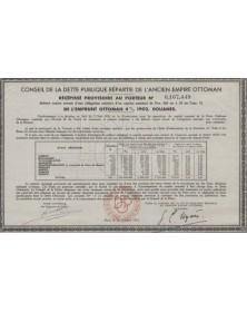 Conseil de la Dette Publique Répartie de l'Ancien Empire Ottoman - Emprunt Ottoman 4% 1902, Douanes