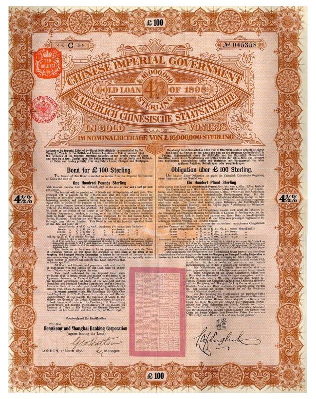 Chinese Imperial Government Gold Loan 4,5%. 50£ (Deutsch-Asiatische Bank)