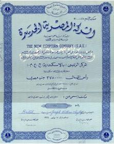 The New Egyptian Company (S.A.E)