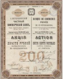 Banque de Commerce Privée de St-Pétersbourg