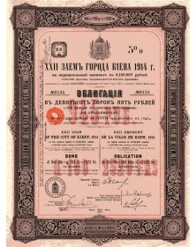 Ville de Kiew -  XXIIème  Emprunt de 1914
