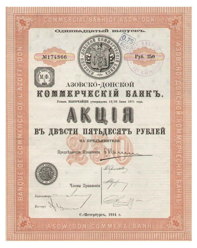 Commercial Bank of Asow-Don 1914