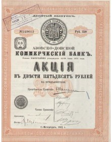 Commercial Bank of Asow-Don. 1912