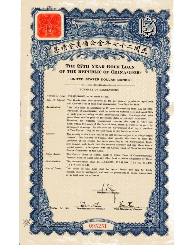 Emprunt Or de la 27ème année (1938)