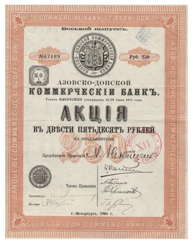 Commercial Bank of Asow-Don. 1908