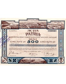 Patria - Bank for Credit, Commerce and Industry