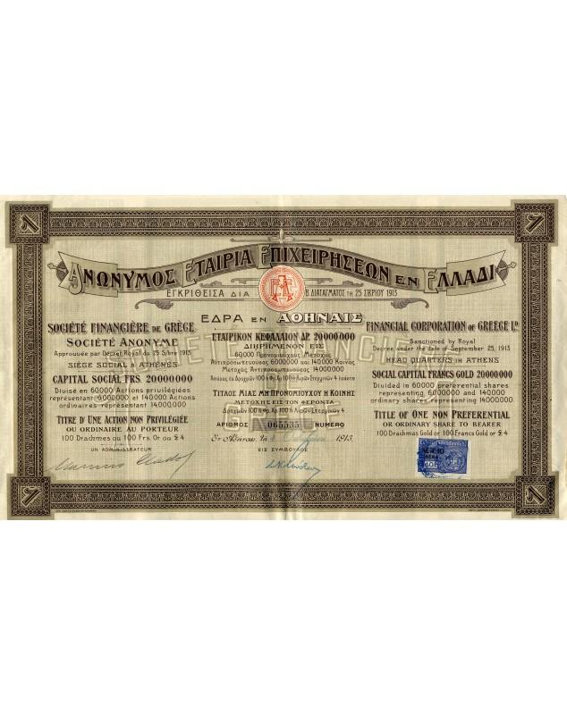 Sté Financière de Grèce