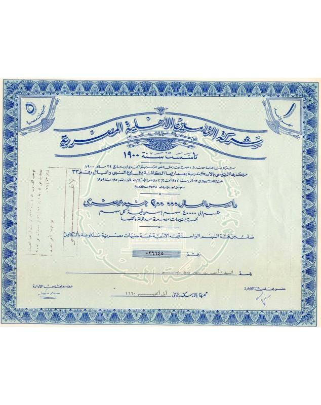 Egyptian bond