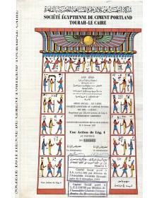 Sté Egyptienne de Ciment Portland Tourah-Le Caire