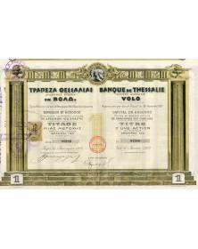Banque de Thessalie - Volo