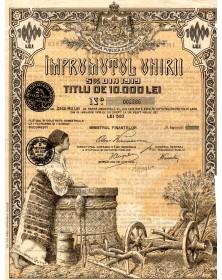 Imprumutul Unirii 5% 1919