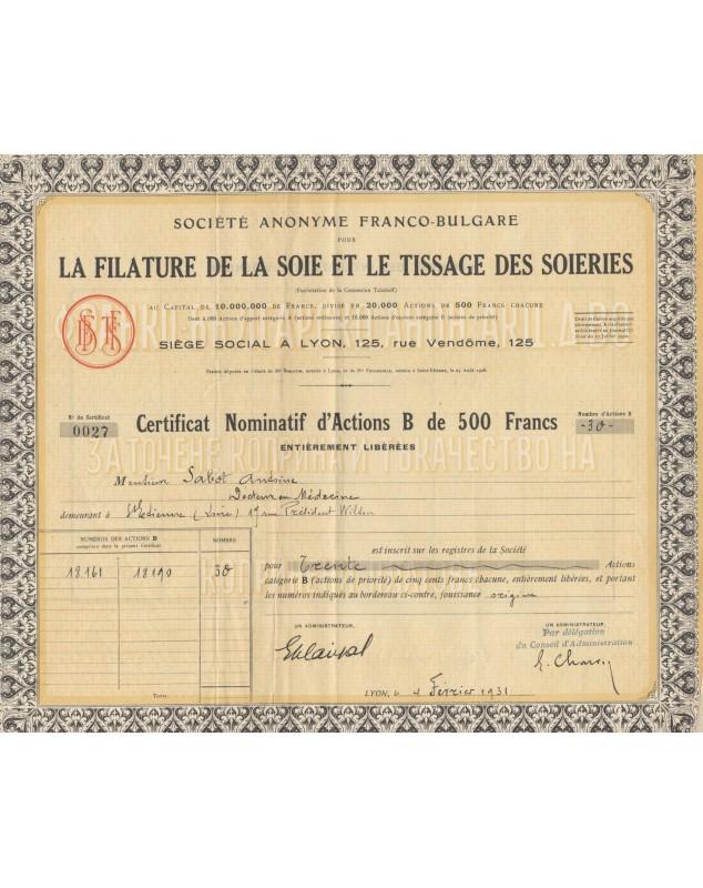 S.A. Franco-Bulgare pour la Filature de la Soie et le Tissage des Soieries