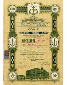 KOTVA Cooperative Company