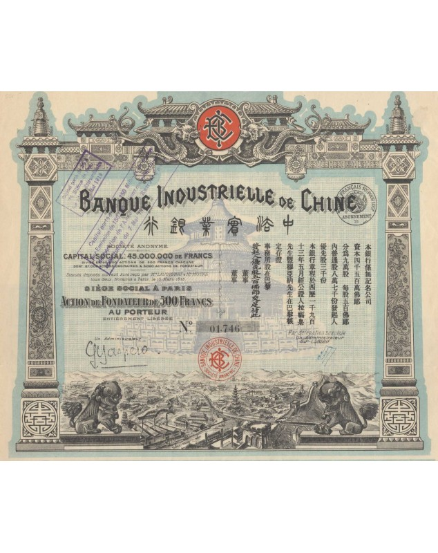 Banque Industrielle de Chine Action de fondateur