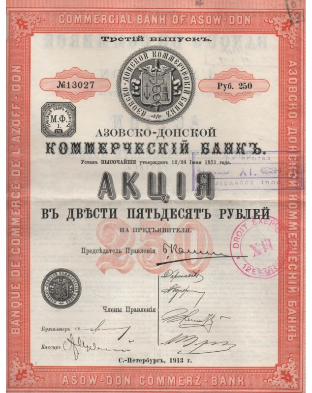 Commercial Bank of Asow-Don. 1913