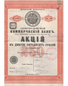 Commercial Bank of Asow-Don. 1911