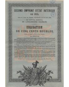Second Emprunt d'Etat Intérieur de 1915