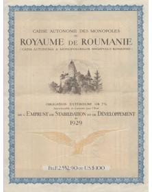 Caisse Autonome des Monopoles du Royaume de Roumanie