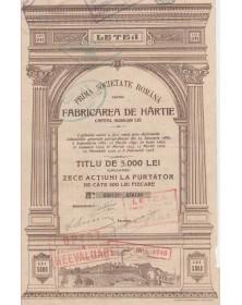 Letea, Fabricarea De Hartie