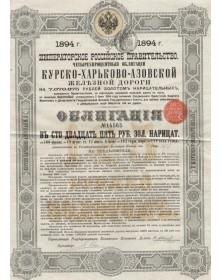 Gouvernement Impérial de Russie, Chemins de Fer de Koursk-Kharkof-Azof