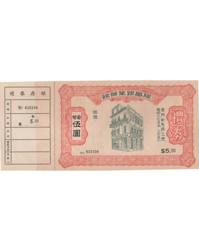 SOI CHEONG -General provisioners & Money Exchange