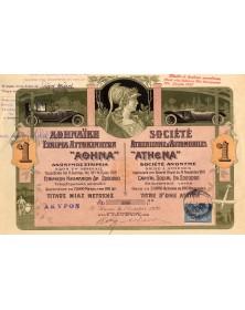 Sté Athénienne d'Automobiles ATHENA