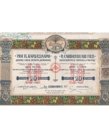 P. Cardassilari Fils. Sté de Commerce & d'Industrie