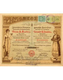 Sté de Vins et Alcools Georges A. Issaïas
